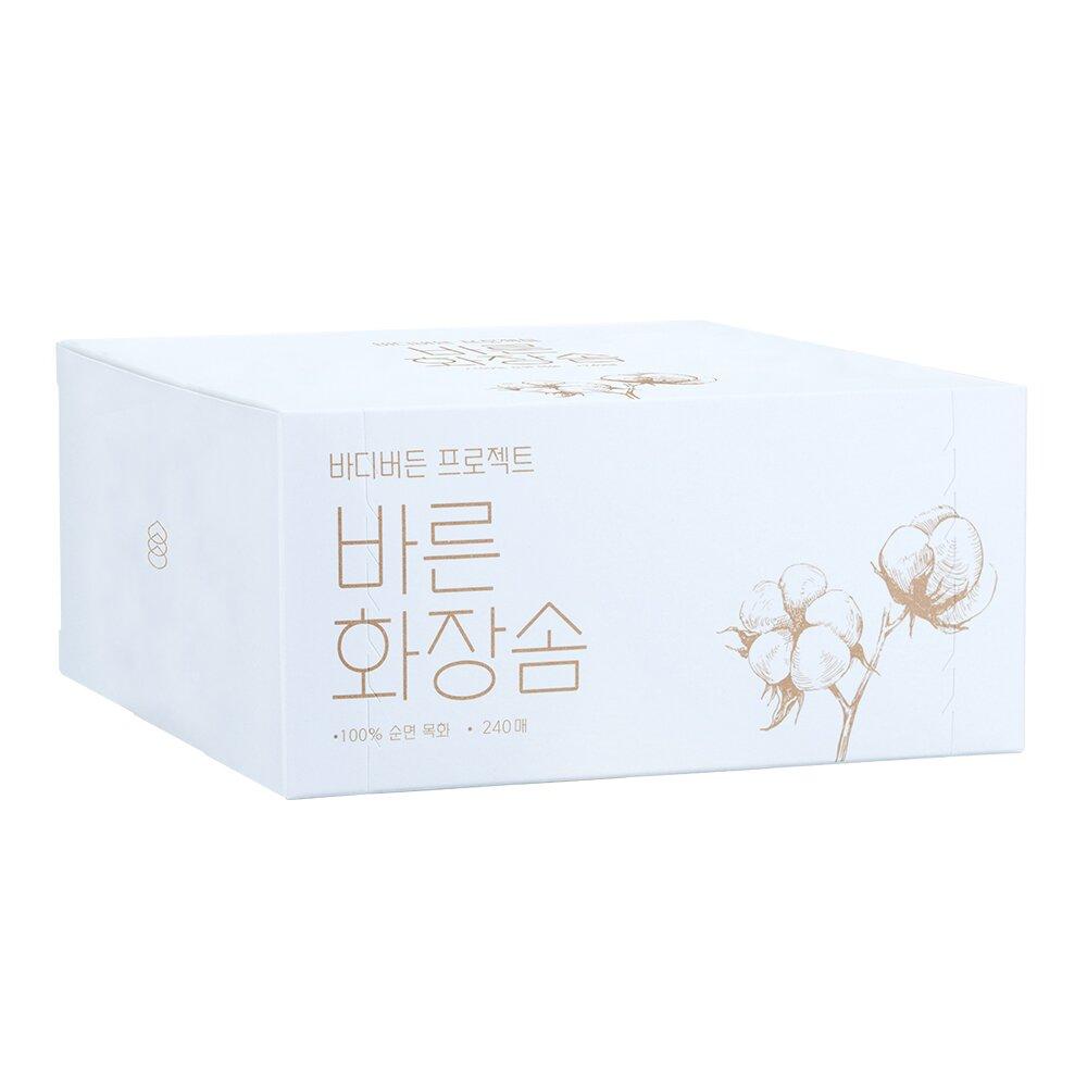 [온라인단독] 바디버든 프로젝트 바른화장솜 240매