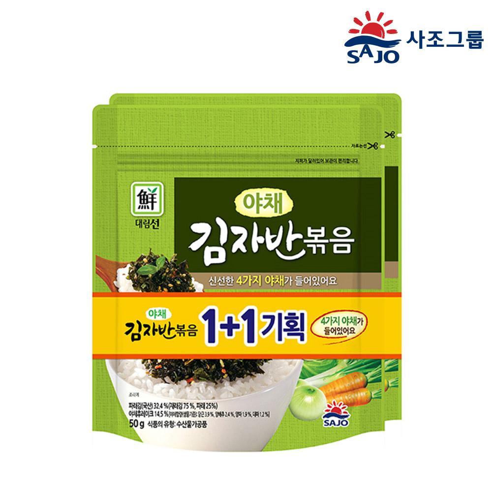 사조대림 야채 김자반 볶음 50g 1+1