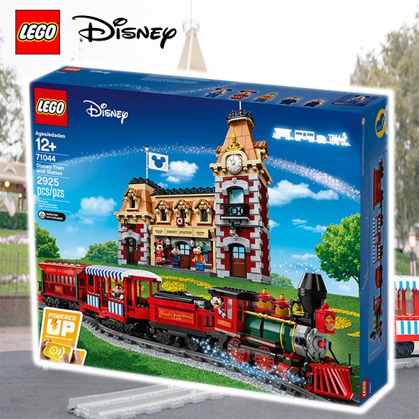 레고 71044 디즈니 기차와 역 /국내 /당일출고