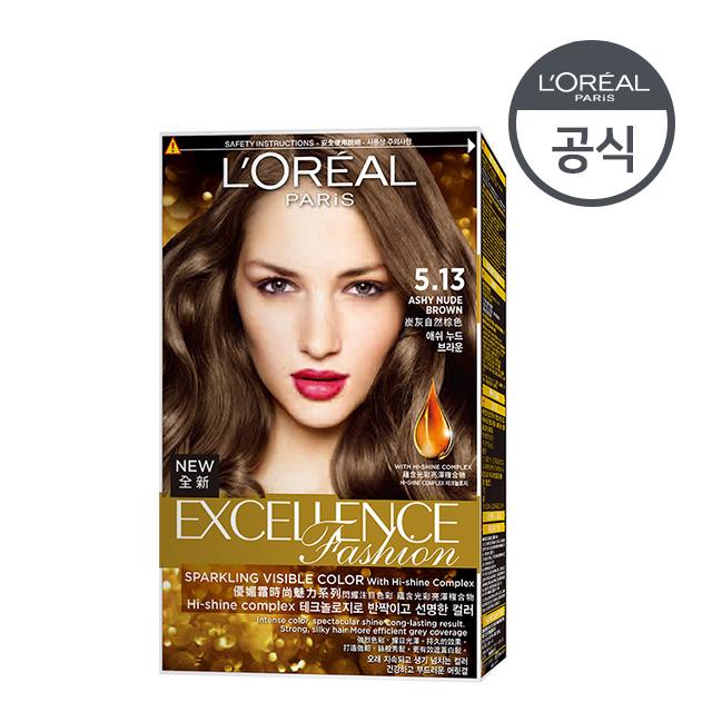 [로레알파리]엑셀랑스 패션 염모제 [증정]염색키트
