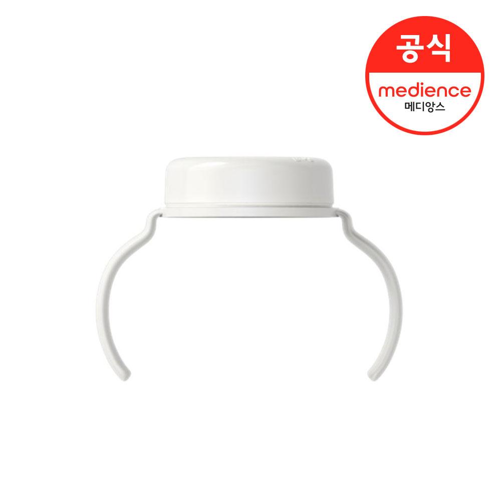 유피스 손잡이 스크류 화이트_L507