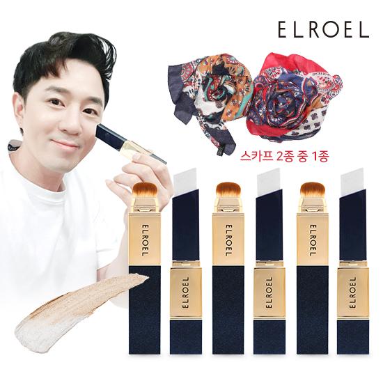 [오플] 엘로엘 블랑 최신상 크림커버스틱