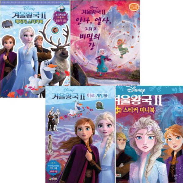 겨울왕국2게임+스티커+미니북+스토리사은품증