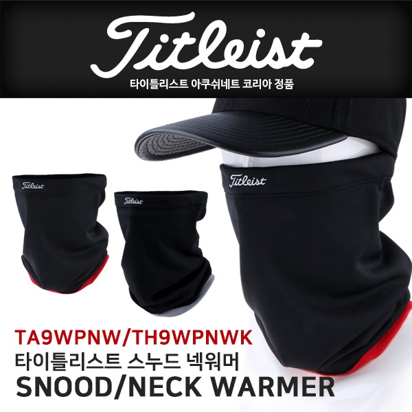 [TITLEIST] 타이틀리스트 정품 스누드 방한 넥워머