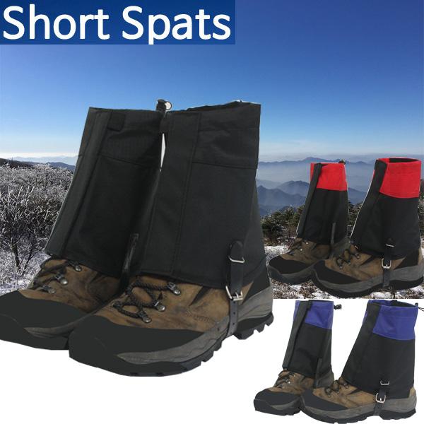 MKL 베이스캠프 등산 작업 숏 스패츠남여공용