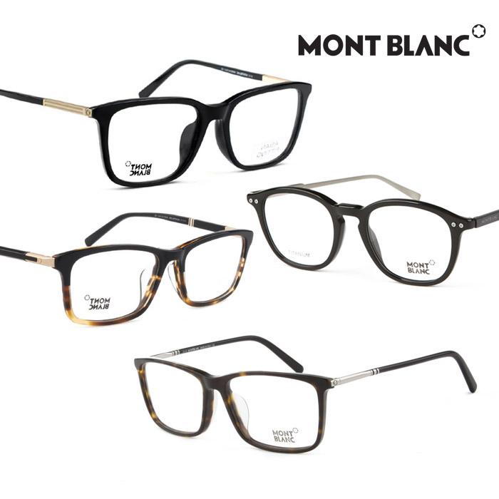 [뿔테] 몽블랑 명품 안경테 10종 택1
