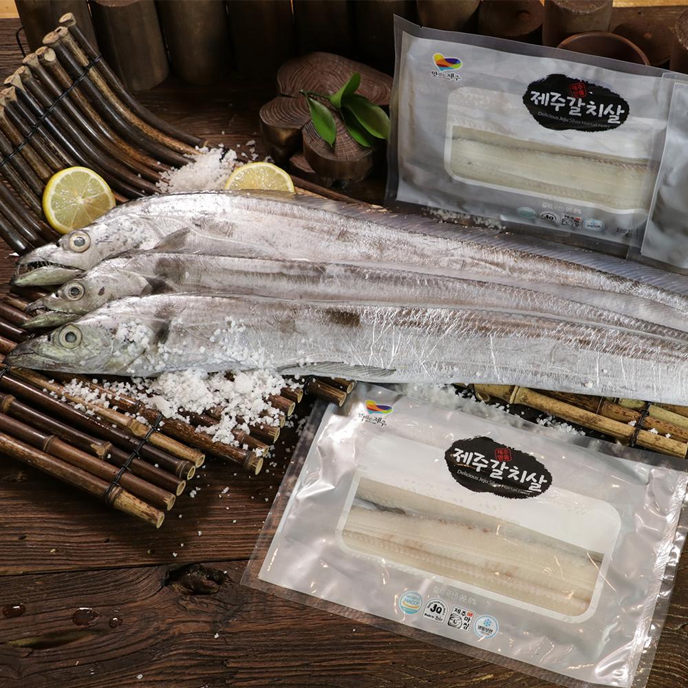 [오플]맛있는 제주 순살갈치 15팩 총 45토막, 22마리분