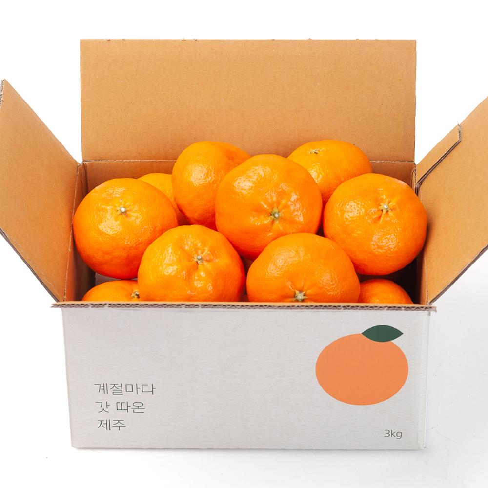 [제주깨비농원]고당도 햇 한라봉 2kg/2개구매시 500g 추가발송