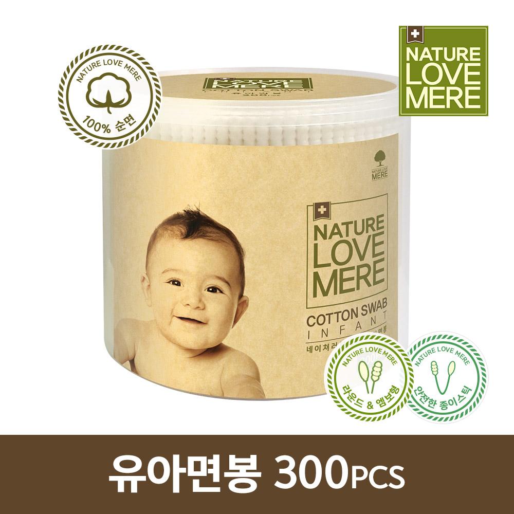 네이쳐러브메레 유아 면봉 300P