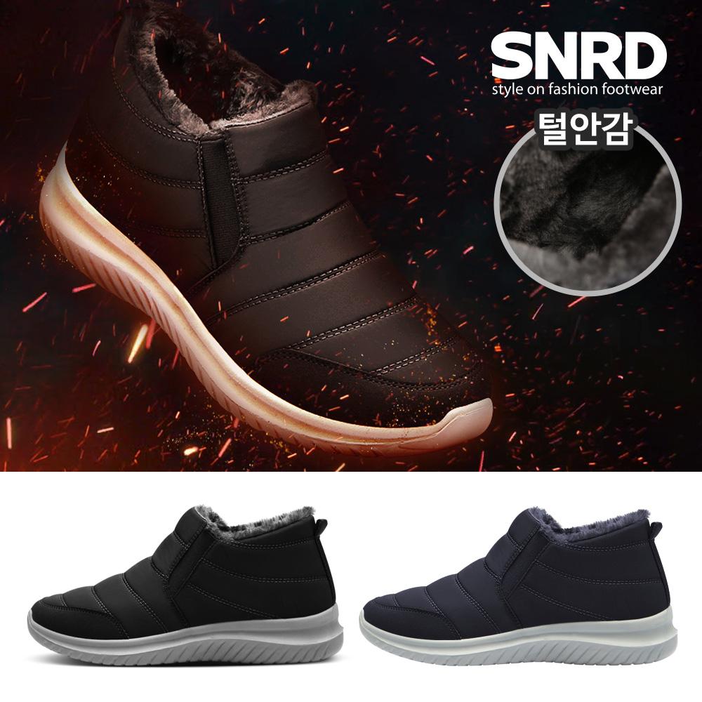 [SNRD] SN573 1+1 패딩슈즈 패딩슬립온 패딩운동화 겨울신발