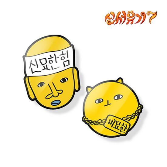 신서유기7 그립톡