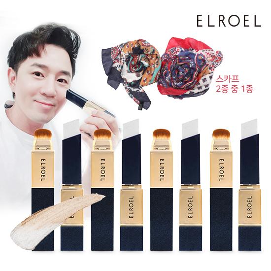 블랑 최신상] 엘로엘 크림커버스틱 CJ단독 구성