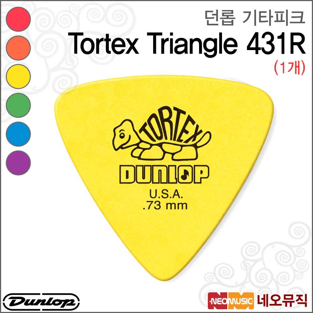 던롭 기타 피크 Dunlop Tortex Triangle 431R 1개