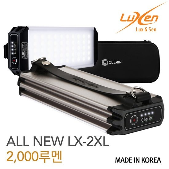 룩센 ALL NEW LX-2XL 렌턴