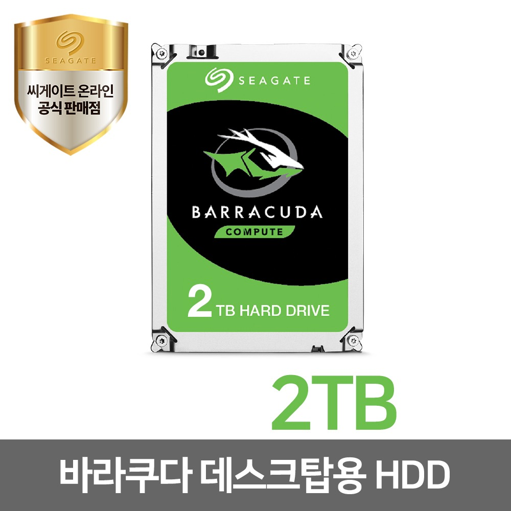 Seagate BarraCuda 2TB ST2000DM008 하드디스크 HDD